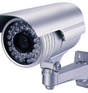 Vidéosurveillance professionnelle – Installation et maintenance