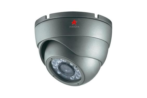 Caméra de surveillance mutitar achat au Cameroun